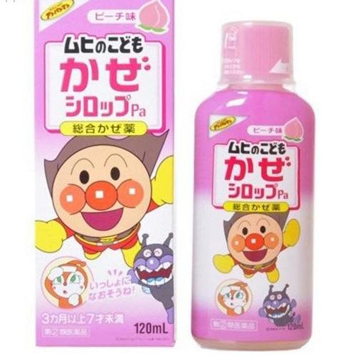 Siro trị ho cho bé Muhi 120ml-Của Nhật-màu hồng