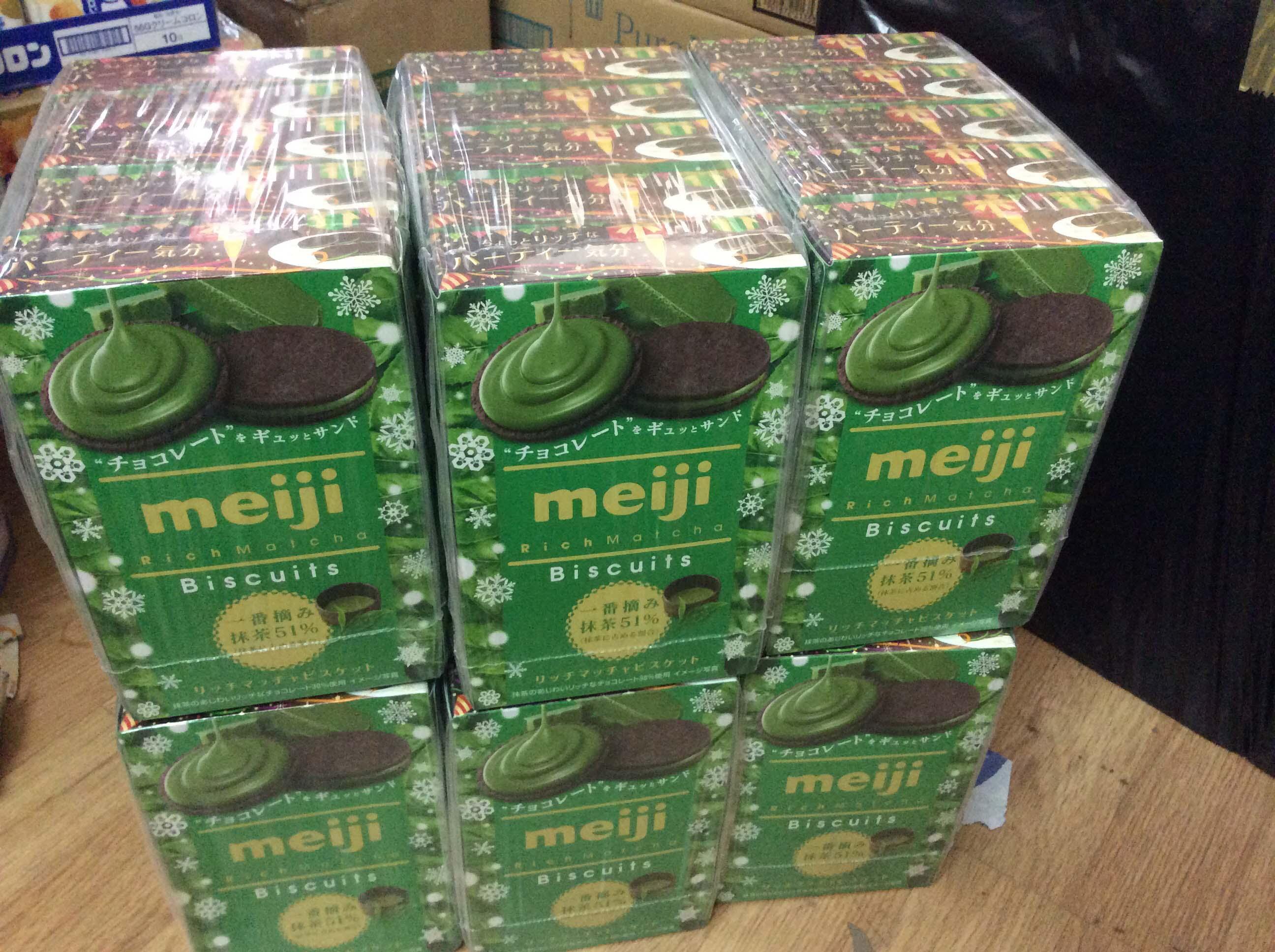 Bánh Trà Xanh Meiji Rich Matcha Biscuits Hộp 240g Của Nhật