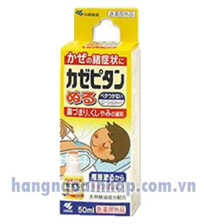 Kem bôi ấm ngực trị ho của Nhật Bản 50ml