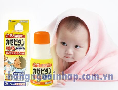 Kem bôi ấm ngực trị ho dành cho bé 50ml của Nhật Bản