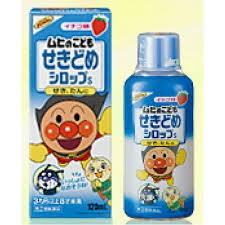 Siro trị ho cho bé Muhi 120ml-Của Nhật màu xanh dương